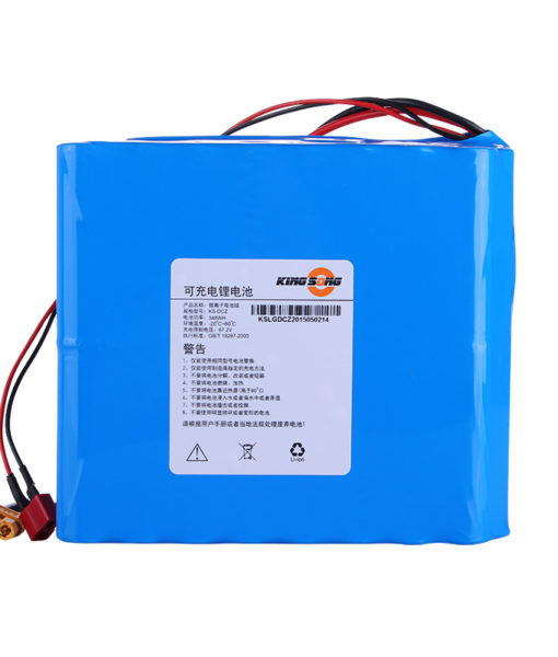340wh battery